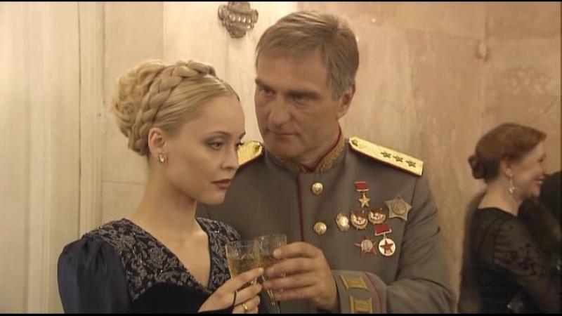 Московская сага 2004 Россия фильм-12