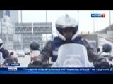 В Москве заступили на дежурство пожарные-спасатели на мотоциклах
