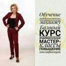 Ирина Корабельникова фото #34