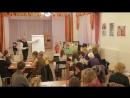 Тренинги для родителей И. Котва