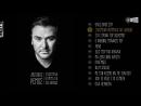 Αντώνης Ρέμος - Σπασμένα Κομμάτια Της Καρδιάς (Official Lyric Video HQ)_Full-HD