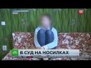 """""""Кубанский сектант-педофил насиловал школьниц с согласия матерей"""", канал НТВ"""