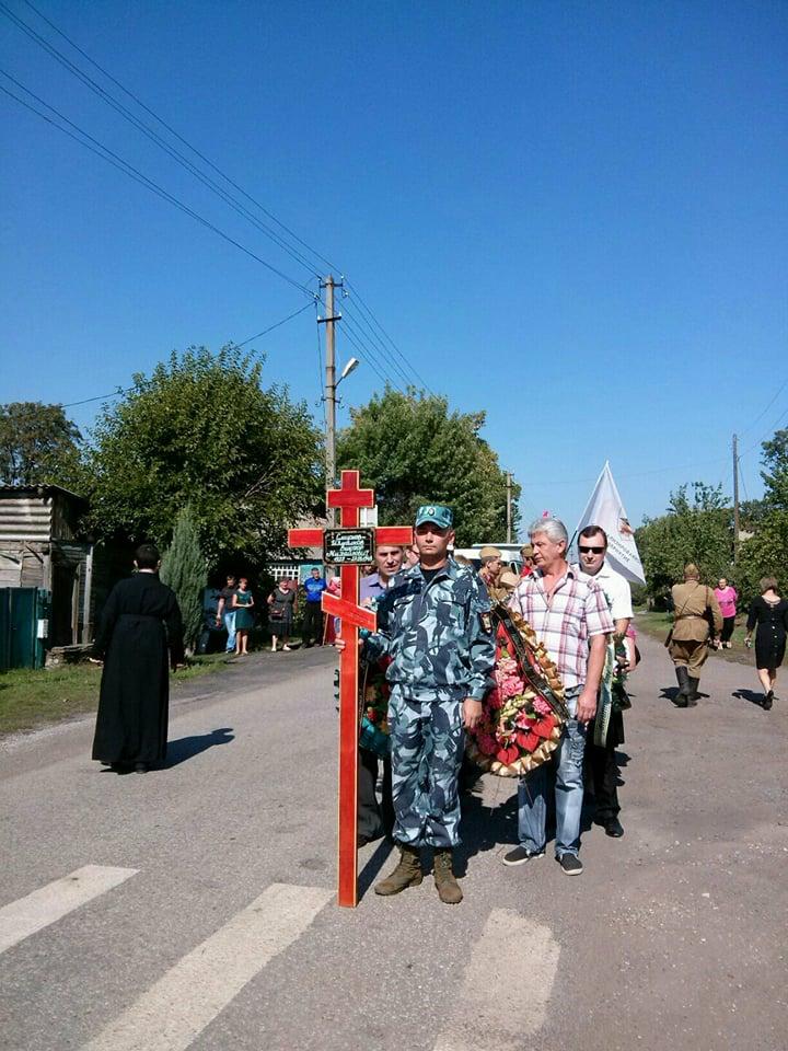В Городище перезахоронили героя Великой Отечественной войны