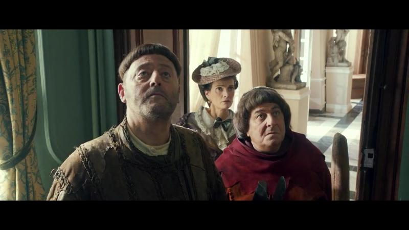 Пришельцы 3 Взятие Бастилии 2016