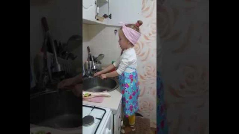 Девочка моет посуду и матюкается