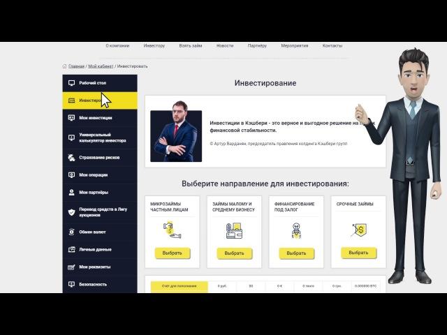 Универсальный калькулятор Страхование рисков Урок №4 » Freewka.com - Смотреть онлайн в хорощем качестве