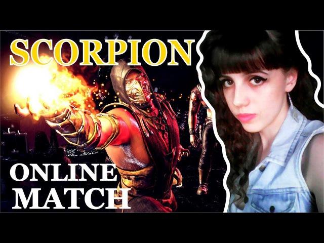 Mortal Kombat XL :: Vicky_fit (Scorpion) vs. Press( Scorpion,J.Cage,Tremor)