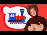 ПУК ПУК - ТРИ МЕДВЕДЯ - Развивающая песня мультик для детей малышей про поезд как ...