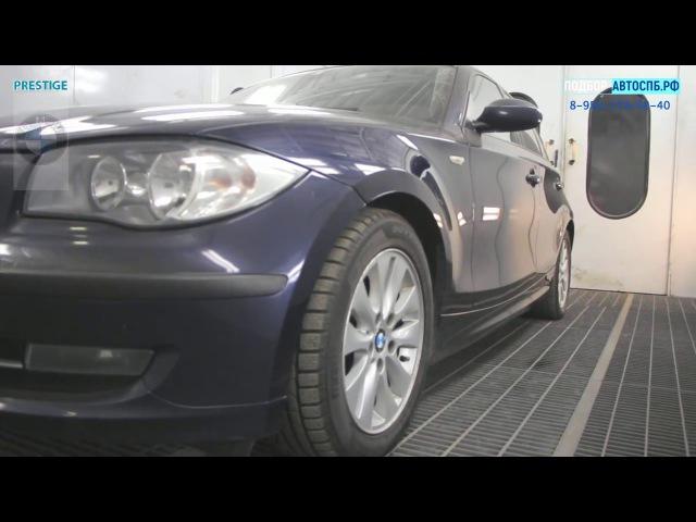 Выбираем б\у авто BMW 1er 2007 г.в., 2.0 (120d), 177 л.с. (бюджет 500 т.р.)