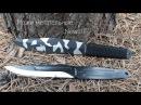 Нож метательный 10801 Commandos vs Нож метательный 12813 Star