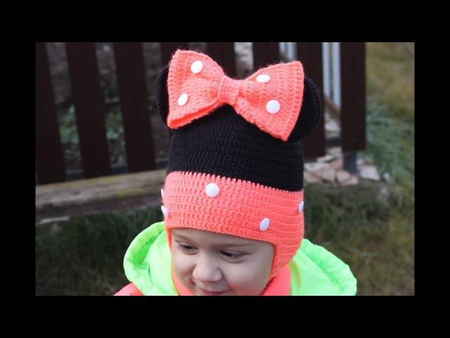 Шапка Мини Маус крючком на девочку 3-5 лет (обхват головы 49-51 см).