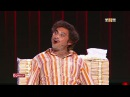 Камеди Клаб • 13 сезон • Камеди Клаб, 13 сезон, 34 выпуск (06.10.2017)