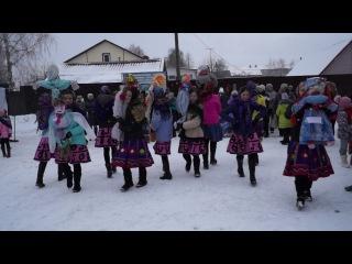 Масленица - 2017 в Некоузе. Танец с куклами.
