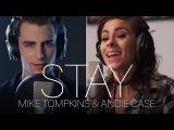 Zedd, Alessia Cara - Stay Acapella