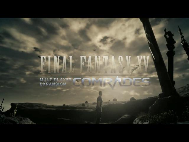 PS4\XBO - Final Fantasy XV Royal Edition (Comrades)