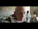 Удача Логана — официальный трейлер
