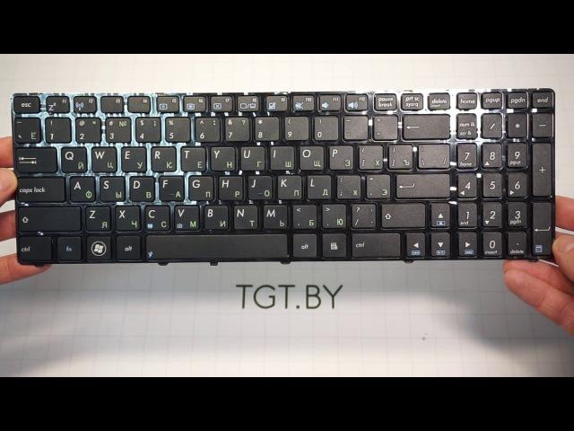 Арт. Top-86689. Клавиатура для ноутбука Asus K52, K53, N51, N52, N53, N60, N61, F70, G50 и др. 😇