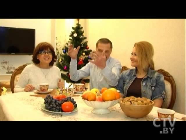 CTV.BY: Ядвига Поплавская и Александр Тиханович – о встрече Нового года и утке с яблоками