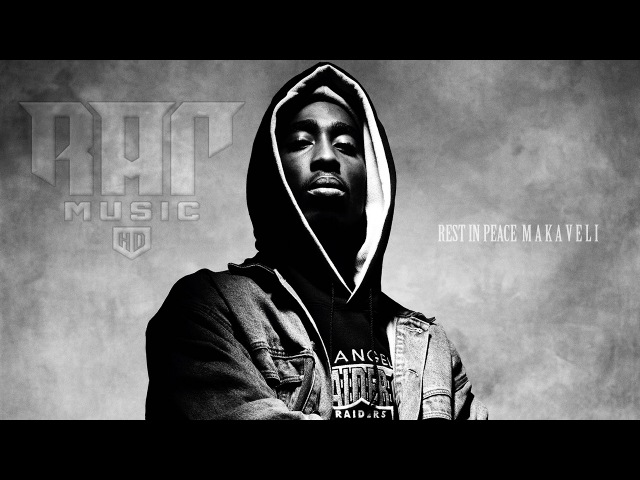 2Pac - Only Fear Of Death (Izzamuzzic Remix) All Eyez On Me
