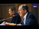 Большая пресс-конференция главы МИД РФ Сергея Лаврова. Полная версия