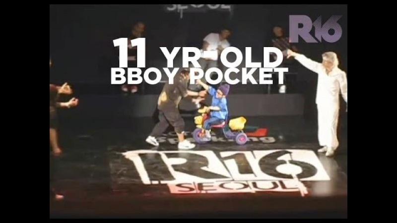 Bboy Pocket 11 years old @ R16 2007   Bboy Spotlight   R16 Korea