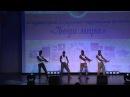«Люди мира»-Национальный танец-Гана