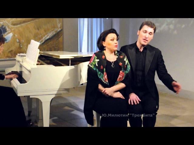 ДВА ГОЛОСА Оксана Корниевская и Георгий Гайворонский