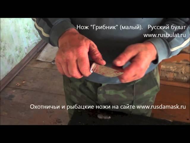 Видео обзор ножа