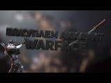 Купить аккаунт Warface 60 ранг с донатом за 199 рублей [Security Warface]