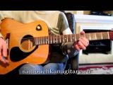 Адриано Челентано - Время идет - РАЗБОР СОЛО Тональность ( Cm ) Как играть на гитаре песню