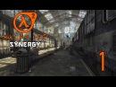 Half-Life 2 с Фаворитом 1 - Добро пожаловать в Сити-17