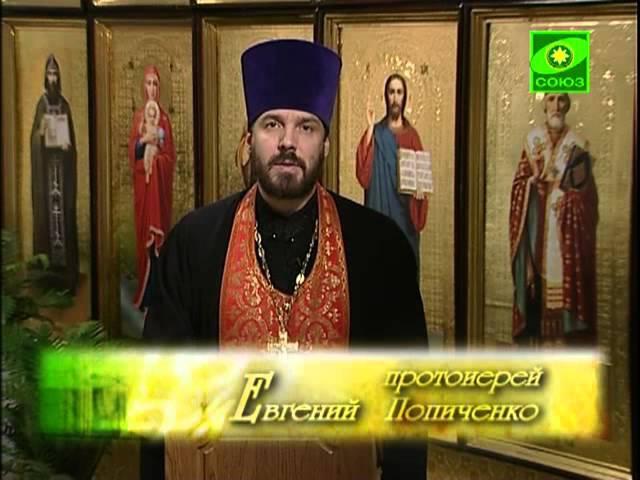 15 января Святитель Сильвестр епископ Римский