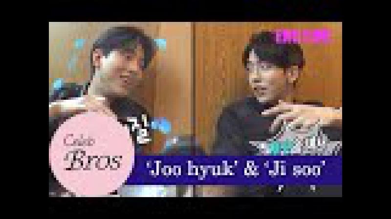 "Ji Soo Nam Joohyuk, Celeb Bros S4 EP3 ""You are so Pretty When you eat"""