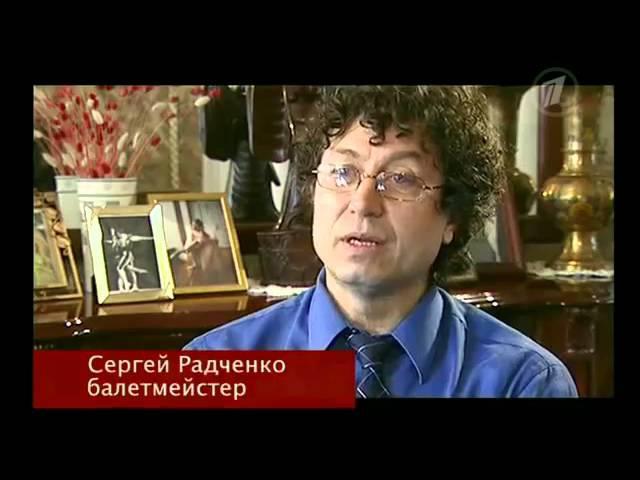 Личная жизнь Майи Плисецкой 2015 Документальный