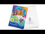 Coloring book BEAUTIFUL STORY by Nadiya Vasilkova