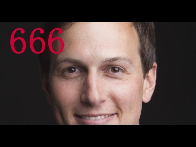 Еврейский зять Трампа. 666 и смутные подозрения.