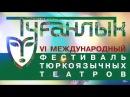 Tuganlyk rus  _15 sek