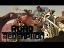 СМЕРТЕЛЬНАЯ ГОНКА НА МОТОЦИКЛАХ! Road Redemption