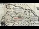 Тартарская Империя вплоть до 19 века наследница Скифии 5600 лет назад. часть 2
