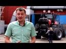Что может трактор БЕЛАРУС тест Автопанорамы