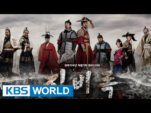 The Jingbirok : A Memoir of Imjin War | 징비록 [Preview]