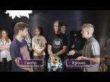 PBR  Гвибр vs Хроно  1season (round 3)