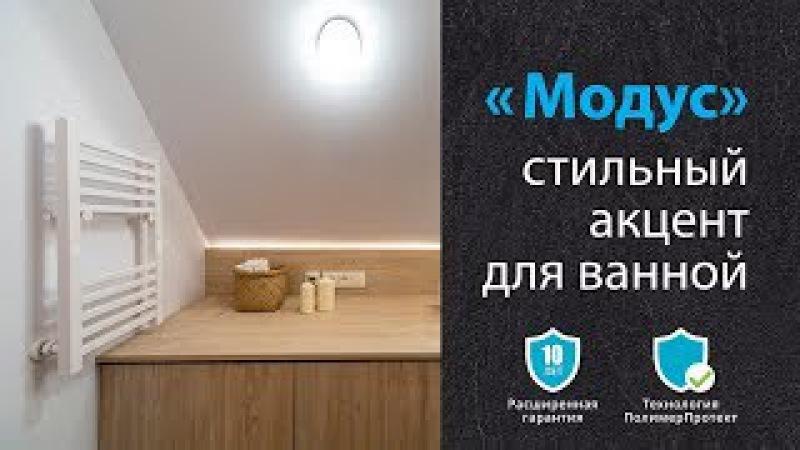 Водяной дизайн-радиатор Модус в передаче Дачный ответ на НТВ