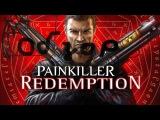 обзор игры Painkiller Redemption