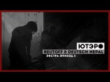 ЮТЭРО ЭКСТРА #3  UTERO EXTRA #3  REUTOFF &amp DEUTSCH NEPAL  FULL SHOW