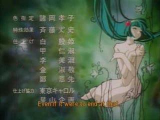Omoide no Mori (Forest of Memories)