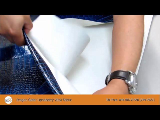 Dragon Gator Upholstery Vinyl Fabric