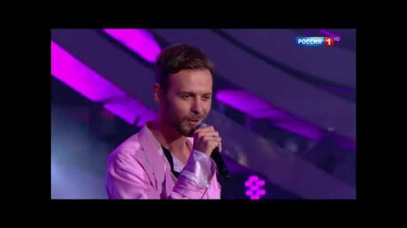 Макс Барских - Моя любовь. Новая волна 2017. Торжественное закрытие