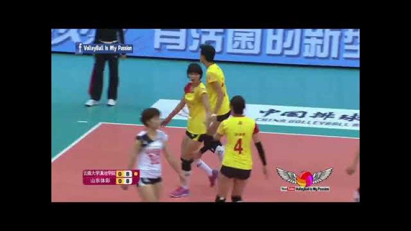 Yunnan (云南) vs Shandong (山东) | 04-11-2017 | Chinese women's volleyball super league 2017/2018