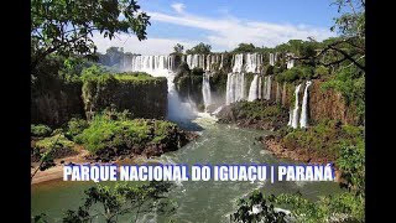 🌎 Parque Nacional do Iguaçu | Paraná | Brasil